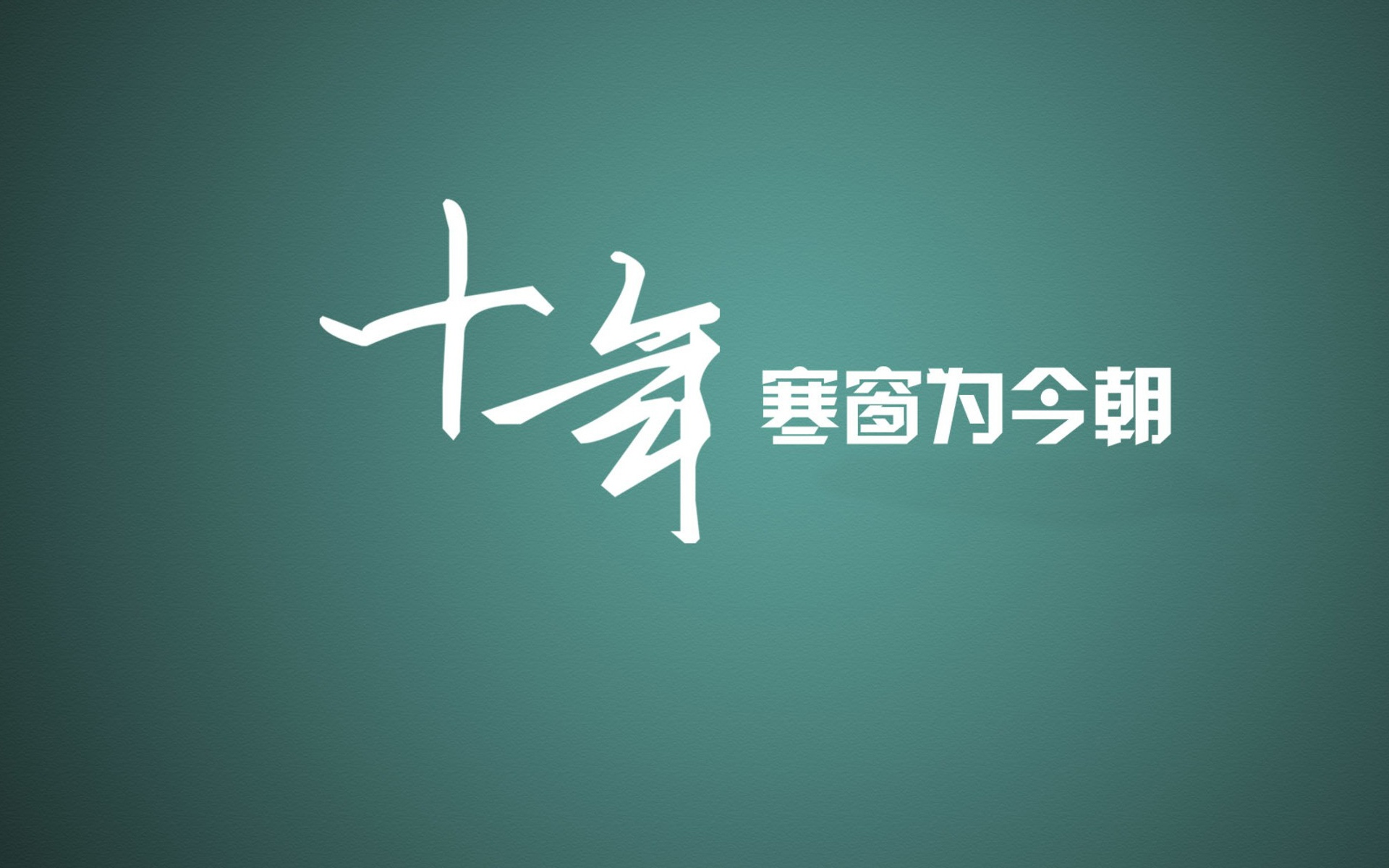 2020年内蒙古自治区普通高考志愿填报须知
