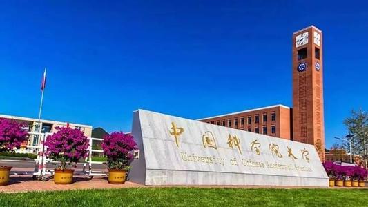 2020年10月黑龙江伊春自考准考证打印时间及入口